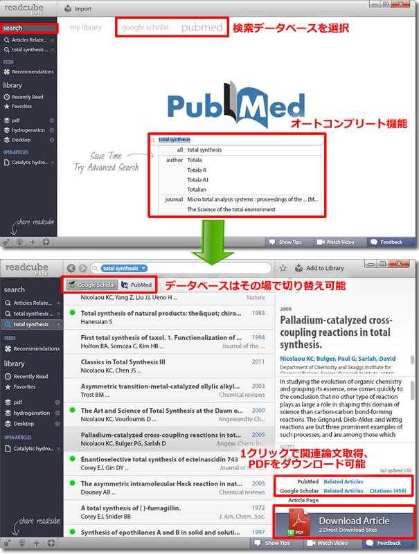 readcube_6.jpg
